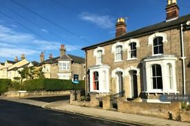 3 bedroom house in Creffield Road, Colchester, CO3 (3 bed) (#1215951)
