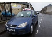 Ford 1.6 C-Max for sale Kirkcaldy. Comes with full year MOT and low miles.
