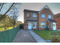 2 bedroom house in Swallow Close, Nottingham, NG6 (2 bed) (#1164842)