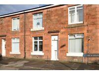 1 bedroom flat in Elmbank Street, Bellshill, ML4 (1 bed) (#1095459)
