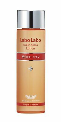 Dr. Ci: Labo Labo Labo Super Keana Pore Lotion 100ml from Japan