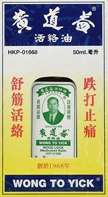 Wong To Yick/Wood Lock Oil Medicated Balm - Muscular Aches Pain Relief 50mL