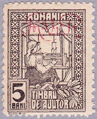 Rumänien Zwangszuschlag Mi.Nr. 1 x postfrisch