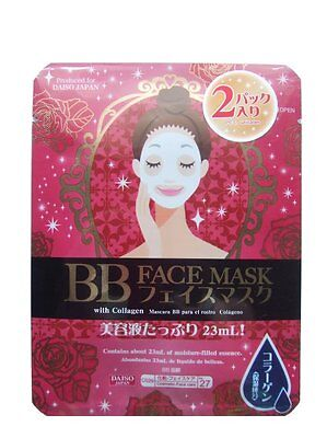 Face Mask Daiso Japan Moisturizing Collagen Reusable Silicone 2 Masks Pack Bb