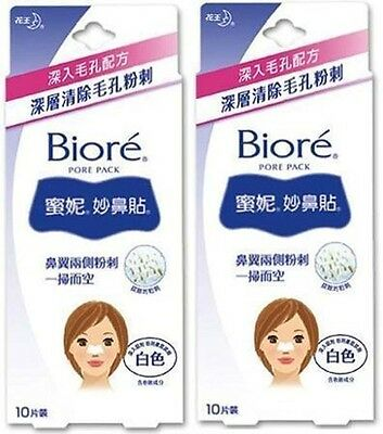 Biore Kao Lady Pore Pack Nose Cleaning Strips 2 Packs ( 20 Sheets) Skin Care New