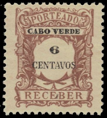 """CAPE VERDE J26 - Numeral of Value """"Postage Due"""" (pa74965)"""
