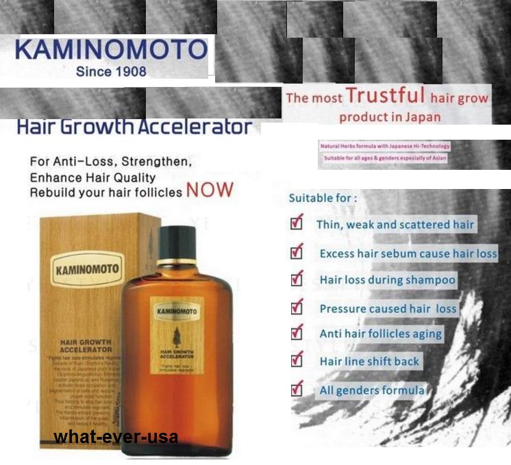 Kaminomoto Hair Loss and Growth Acceleration Gold 150m Japan
