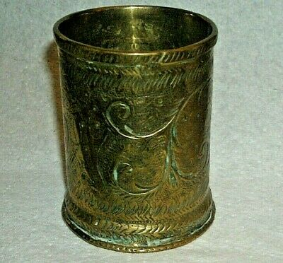 Persian Brass Cylindrical Pot/8 cm tall