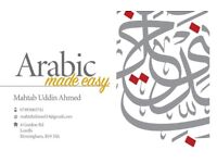 Private Arabic Tuition from beginner to advanced