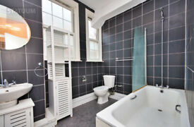 Cosy City Apartment with 2 bed, 1 bath - SE1