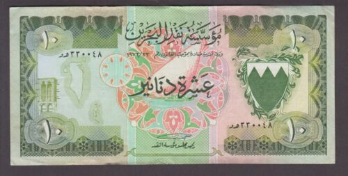 Bahrain banknote P. 9a-0048 10 Dinars,  VF  We Combine