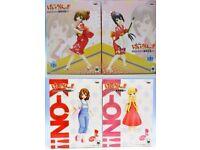 Banpresto K-ON! DX Anime Figure Lot (4)