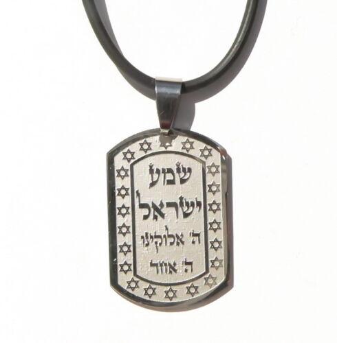Shema Israel Pendant Necklace, Star of David Shma Yisrael Hebrew Jewish Prayer