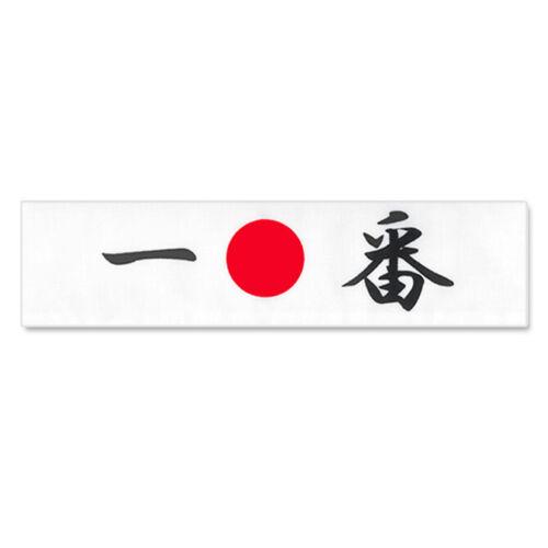 Japanese Hachimaki Headband Martial Arts Sports ICHIBAN Number One Made in Japan