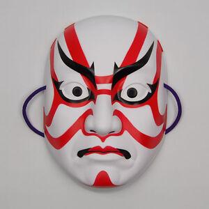 Japanese Omen Mask SUJIKUMA KABUKI NEW