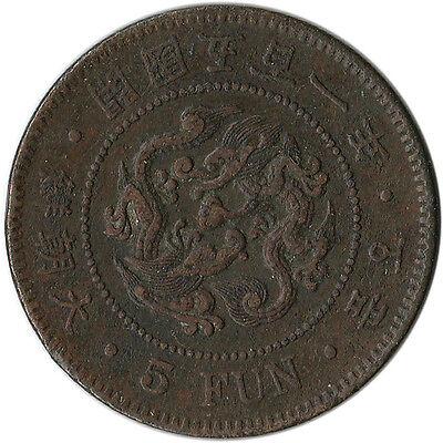 1892 (Yr.501) Korea 5 Fun Coin KM#1106