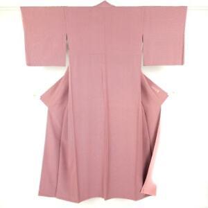 Kimono et Vêtement Japonais Authentique