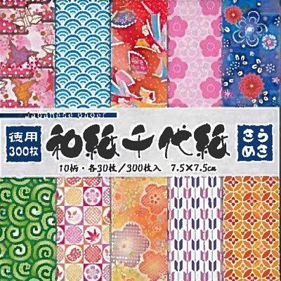 """Japanese 3"""" Assorted 300 Sheets Artwork Folding Washi Chiyogami Origami Paper"""