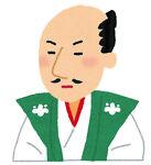 sugi-japan