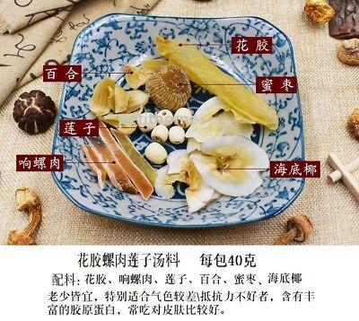 花胶螺肉莲子煲汤材料 5 Bags Tuckahoe Traditional Chinese Medicine China Soup Material