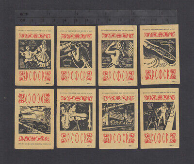 Series of Old Soviet Matchbox Labels  8x 4.