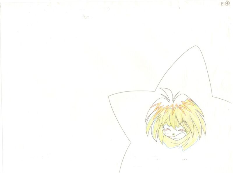 Anime Genga not Cel Slayers #228