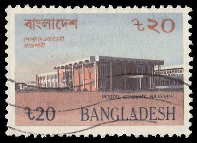 BANGLADESH 353 (SG321) - Rajshahi Postal Academy (pa67923)