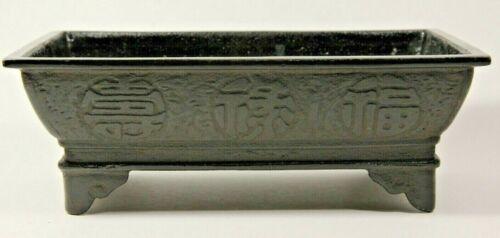 Vintage Oriental Iron Metal Footed Bonsai Planter Display Japan