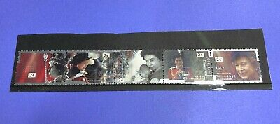 Royal Mail Mint Stamps 24p - 40th Anniversary - The Queen  - 1992 - Free US Ship