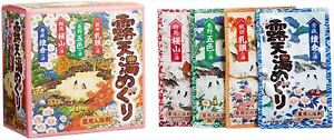 Japanese Onsen Bath Salt 4 types 18 packs powder (Rotenyu Meguri) hot spring JPN