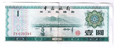 1979 PEOPLE'S REPUBLIC OF CHINA 1 YUAN FOREIGN EXCHANGE CERTIFICATE P. FX3 NICE