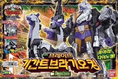 Free Gifts Bandai Kyoryuger Dino Force Brave Zyudenryu Series #01 RAPTOR-X