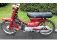 Wanted motorcycle for project running or non runner