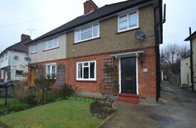 3 bedroom house to Rent - Epsom - £1650 p/mth