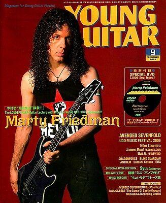 Guitar - Guitar Tablature Book Japan