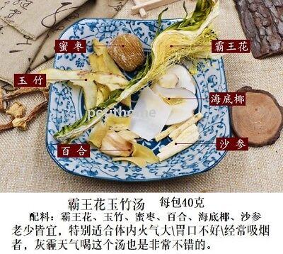 霸王花玉竹汤料 5 Bags BaWangHua YuZhu China Cooking Soup Ingredients Material