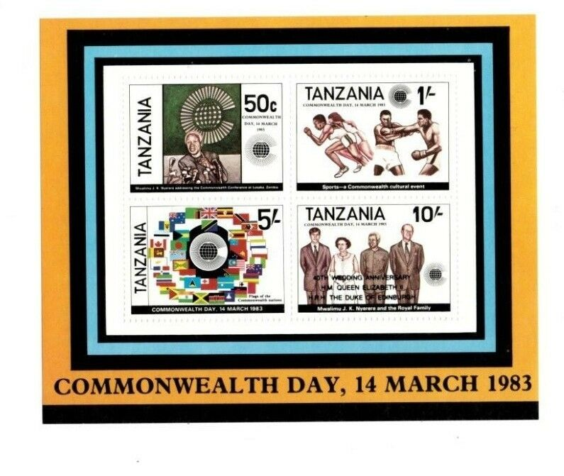 Tanzania - 1988 Commonwealth Day - Royal Wedding Overprint Souvenir Sheet - MNH