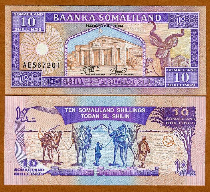 Somaliland, 10 shillings, 1994, P-2a,UNC