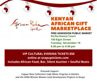 African Holiday Marketplace