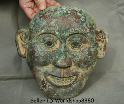 """7.8"""" Antique Old Chinese Bronze Ware Dynasty Monkey Person Man Face figure Mask"""