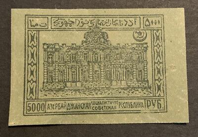 1921 Azerbaijan Imperf 5000r Green MLH Stamp
