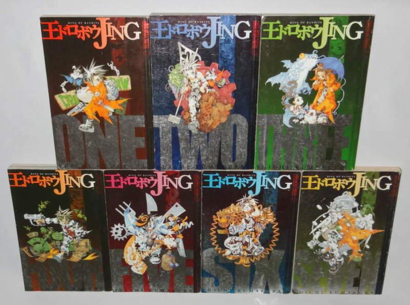 Manga Jing King of Bandits English Volume 1-7 Lot of 7 Yuichi Kumakura