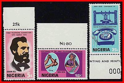 NIGERIA = TELEPHONE CENTENARY MNH COMMUNICATIONS (K-J18)