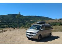 Selling our beloved VW California campervan
