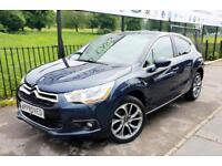 CITROEN DS4 1.6 HDI DSTYLE 5d 115 BHP Apply for finance Online today! (blue) 2013