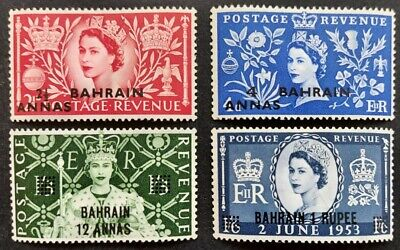 "Bahrain 1953, ""Coronation"" set of 4x stamps schd. mh"