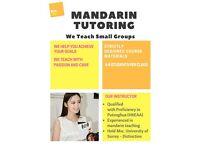 Mandarin Chinese Small Class Tutoring