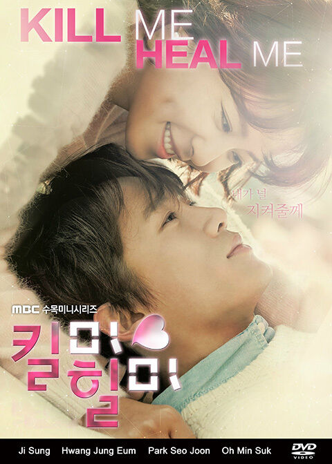 Kill Me, Heal Me Korean Drama (5DVDs) Excellent English & Quality - Box Set!
