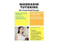 Mandarin Chinese Small Groups Tutoring