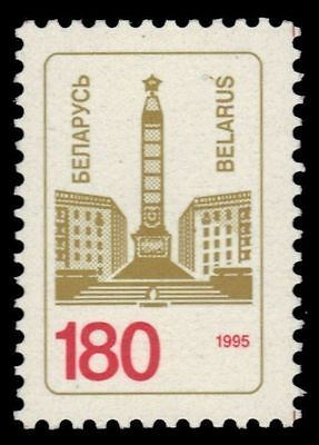 BELARUS 102 - National Monument Definitive (pf64709)